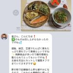 食事指導_2